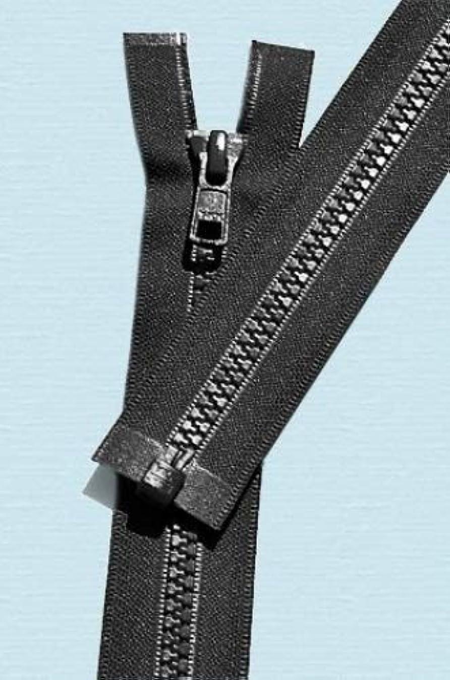 YKK KK21 Vislon Zipper YKK21 5 Molded Plastic ~ Separating-580 (1 Pack), 21