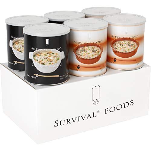 サバイバルフーズ バラエティセット(雑炊) 小缶(計6缶 15食相当)