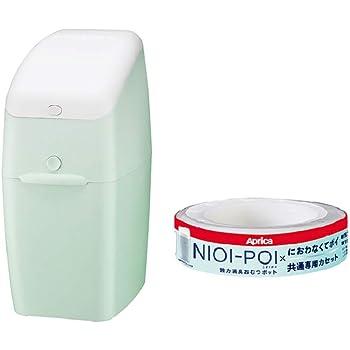アップリカ(Aprica) 強力消臭 おむつ ごみ箱 ニオイポイ(NIOI-POI) ペールミント カセット1個付 2022830