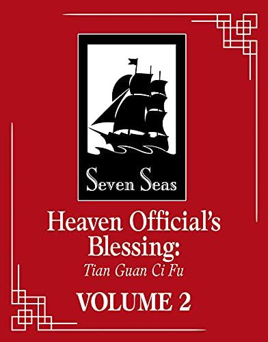 Heaven Official's Blessing: Tian Guan Ci Fu (Novel) Vol. 2