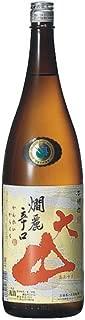 大山 燗麗辛口 1800ml (かんれい)