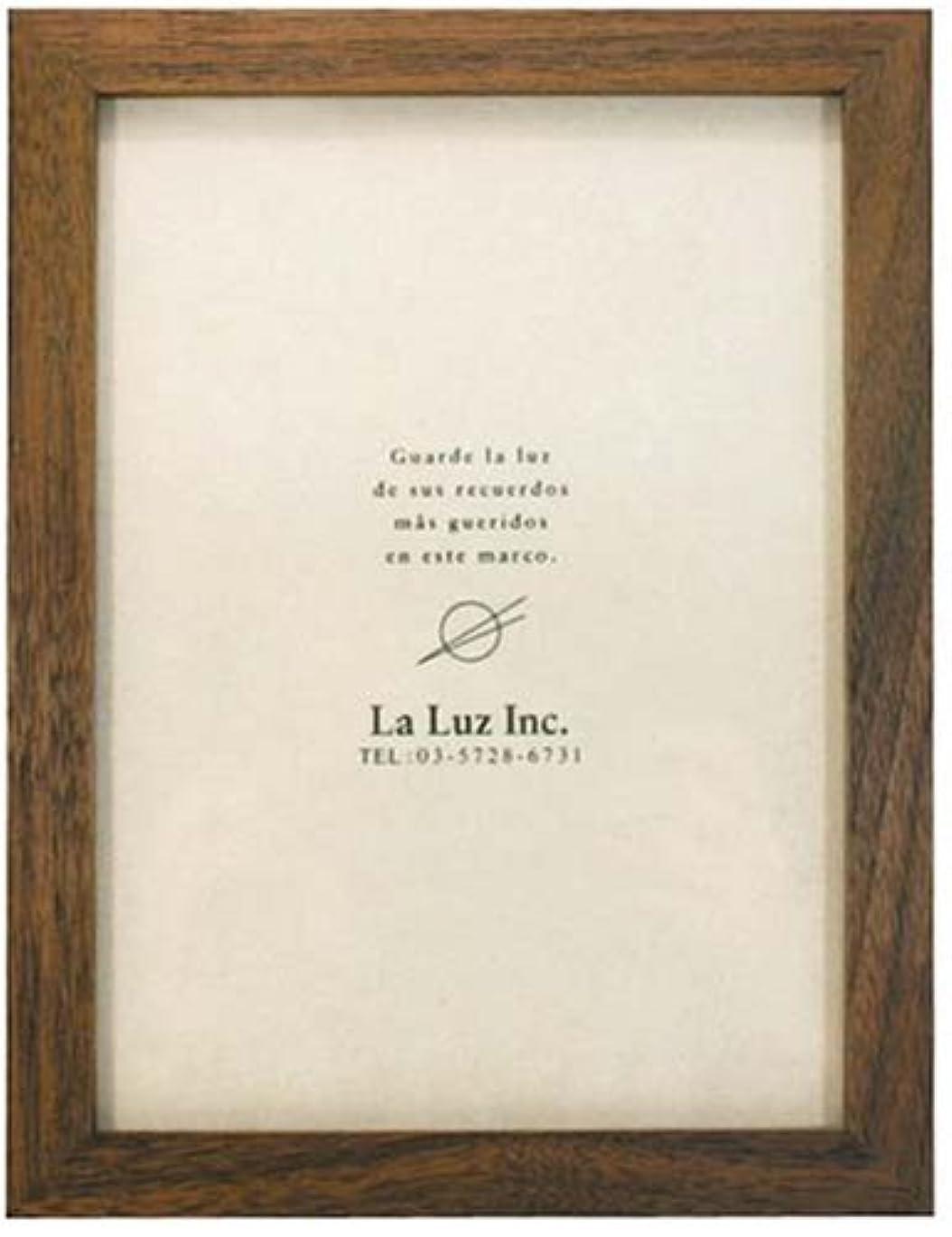 大きなスケールで見るとダイジェストいわゆるLa-Luz (ラ?ルース) ウォールナットフレーム キャビネ 100720