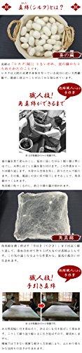 富永ふとん店『真綿肌掛け布団かがりびH』