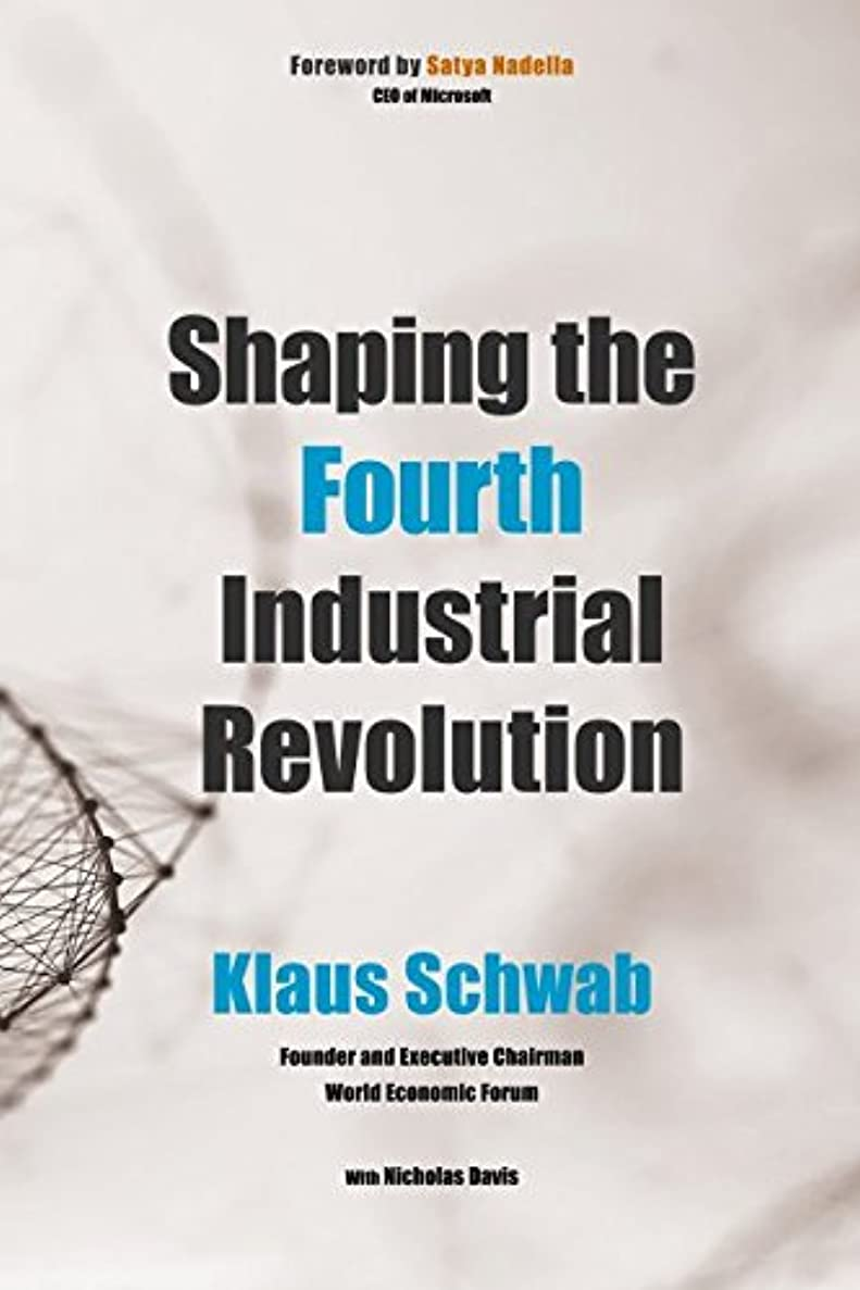 評価ギャザーエクステントShaping the Fourth Industrial Revolution