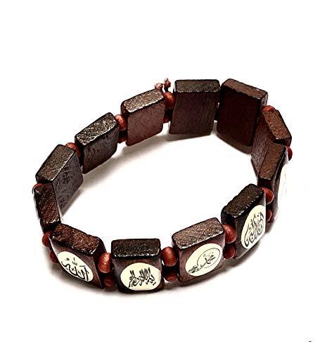 R&B Armband,Armbänder, Heilige, Moslem, Islam,Muslimische Armbänder (braun)