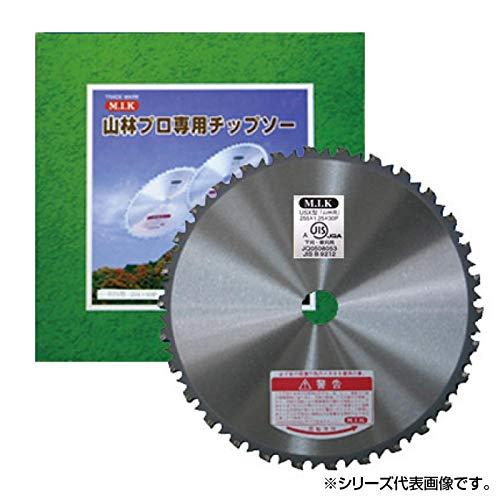 山林プロ専用チップソー USX型 竹刈り・下刈り用 230mm 7923282 CMLF-1379340