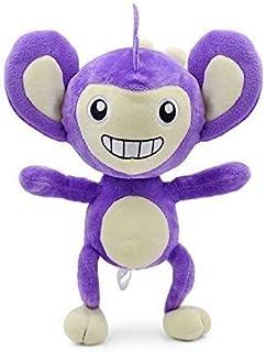 SMRWJ Plush Toy - Cute Pet Plush Styling Doll Toy Puppet Children Anime Gift Monkey Plush Toys