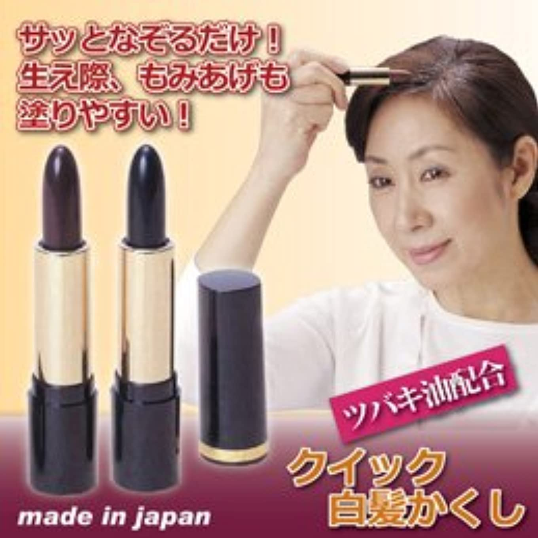結核もしみなさん大阪化粧品 クイック白髪かくし ブラウン 8078232