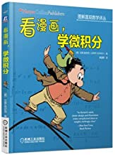 Best calculus chinese translation Reviews
