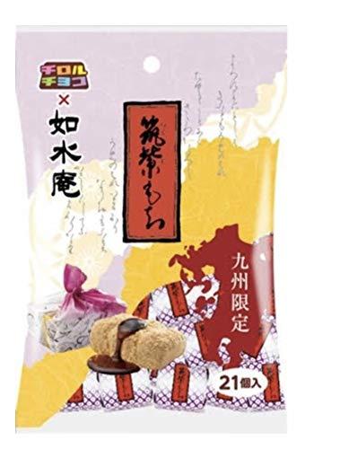 チロルチョコ 筑紫もち 21個入り 2袋セット 如水庵 九州限定 チョコレート 地域限定 きなこチョコ 黒蜜ソース もちグミ