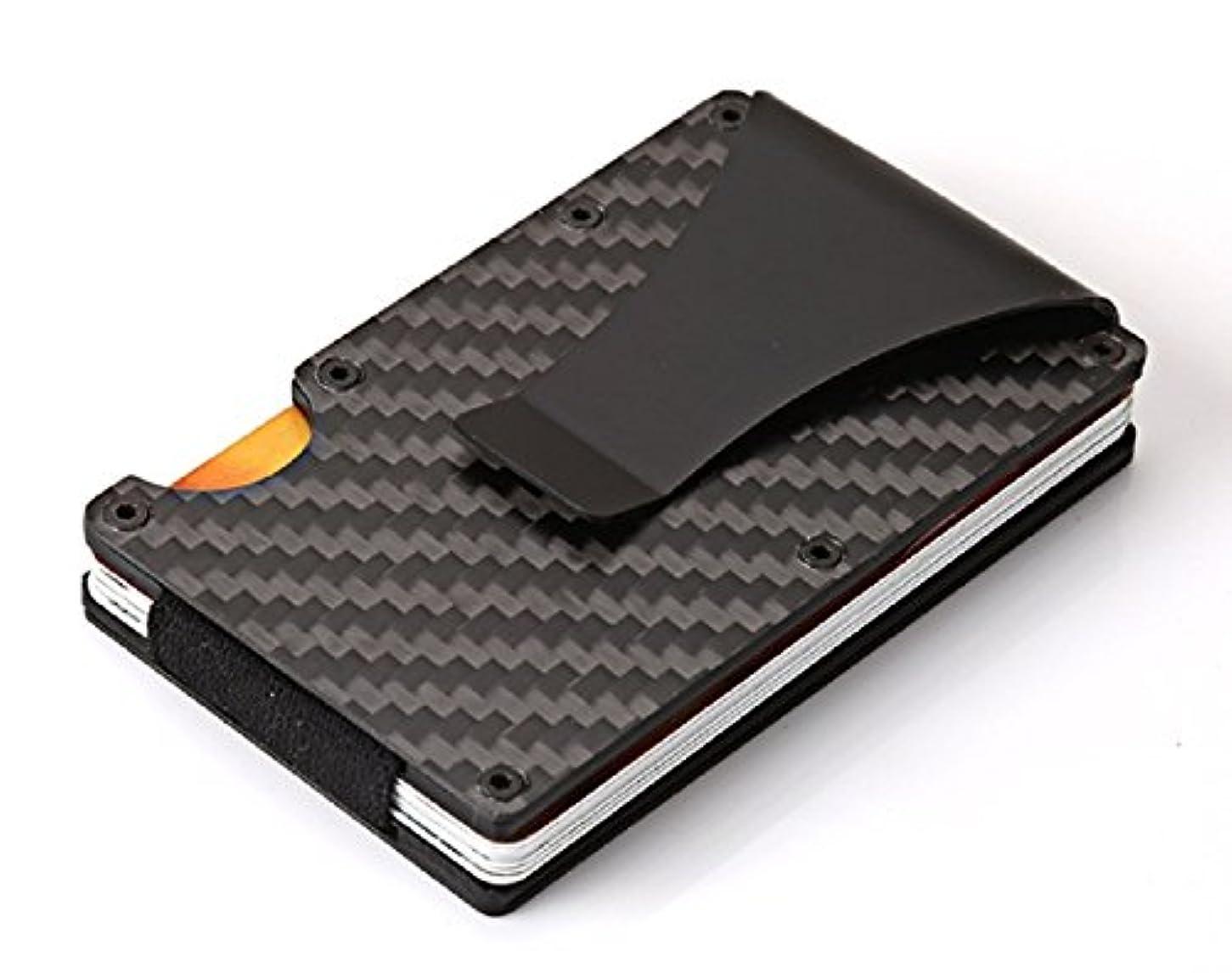 あらゆる種類の阻害する枝マネークリップ付 クレジットカードケース カードホルダー 名刺入れ カーボン RFID機能 磁気防止 カード収納 薄型 男女兼用