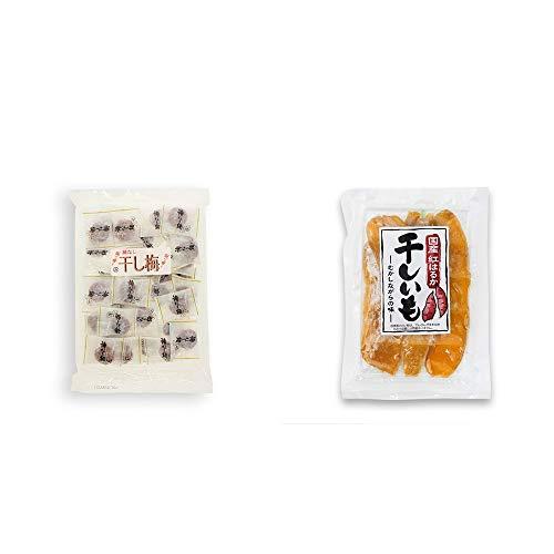 [2点セット] 種なし干し梅(160g)[個包装]・国産 紅はるか 干しいも(140g)