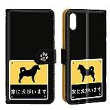 FFANY Galaxy A20 (SC-02M・ SCV46) PU手帳型 カードタイプ スマホケース 標識 Dog・ブラック ……