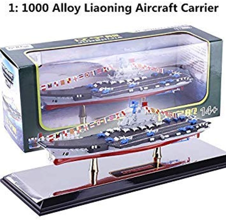 Nartor JTL-0904A 4.0 Flight Simulator G4 6 CH XTR RC Airplane CD for Helicopter Mode 2