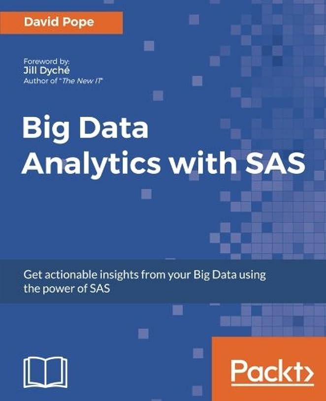 ペグ悪魔サイレントBig Data Analytics with SAS