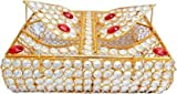 Design Magnifique, Holy Quran, Geeta, Religious Book Box with Rehal Stand, Metal & Crystal Beads,