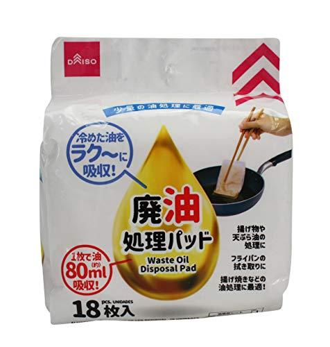 Lot de 18 tampons pour éliminer les huiles usagées, absorbeurs d'huile japonaises pour la poêle