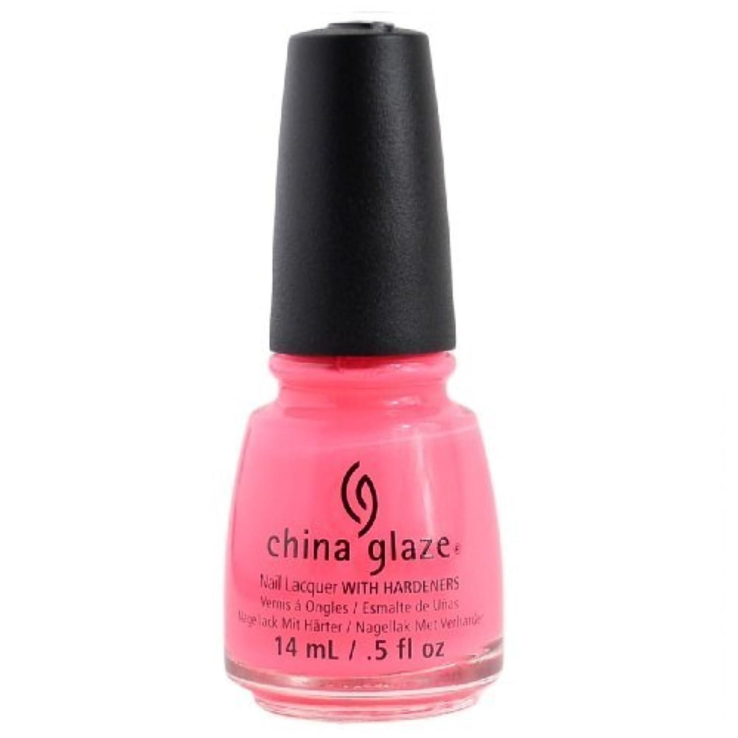緊張大腿怠けたChina Glaze Avant Garden Collection, Thistle Do Nicely, Neon by China Glaze [並行輸入品]