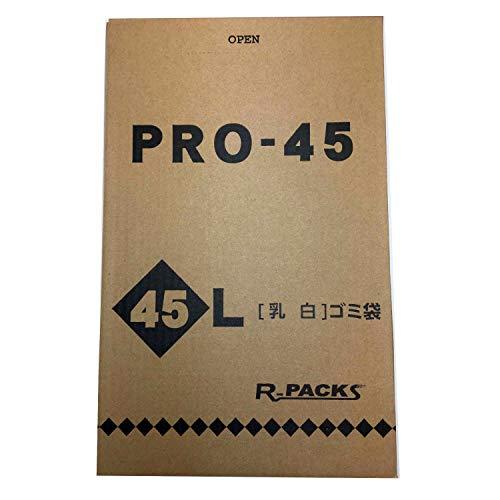 アルフォーインターナショナル ゴミ袋 乳白 45L 収納に便利な 箱入り ポリ袋 PR-342 100枚入