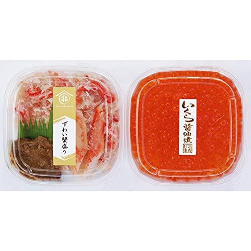 ずわい蟹&いくら醤油漬け Q42-3