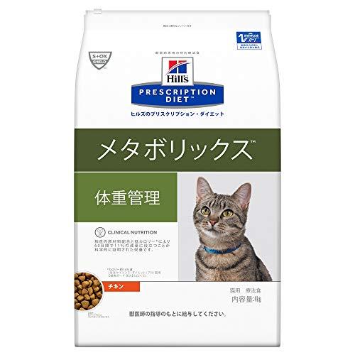 【療法食】 プリスクリプション・ダイエット キャットフード メタボリックス チキン 4kg