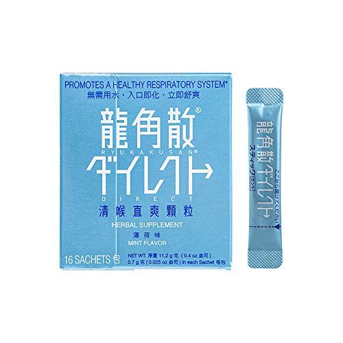Ryukakusan Direct Herbal Supplement Mint (16 sachets) (1 Box) (Solstice) - http://coolthings.us