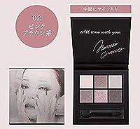 安室奈美恵 NAMIE AMURO×KOSE アイカラーコレクション NA02 ピンクブラウン系 アイカラーパレット 6色 新品未使用 ヴィセ リシェ