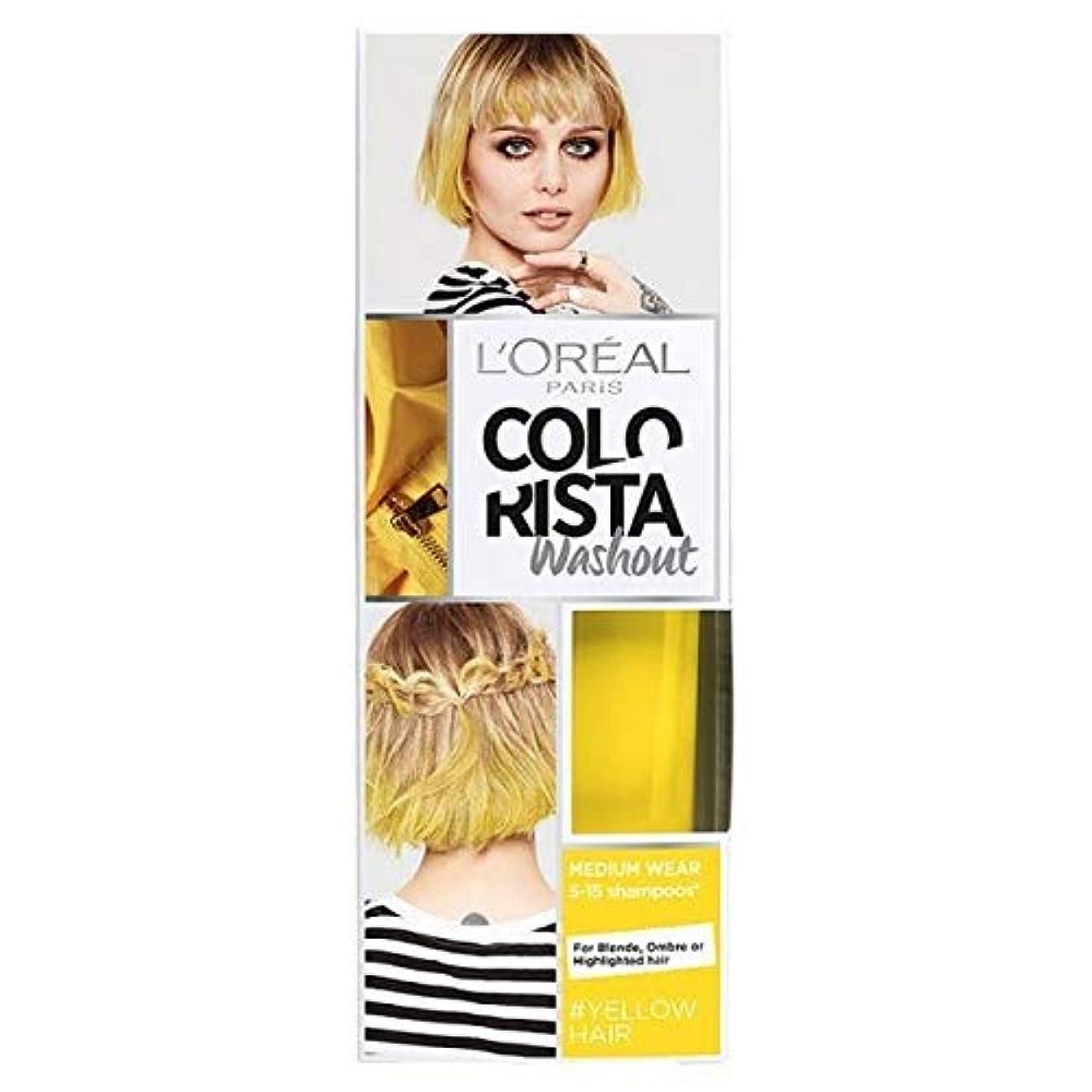 交通出口目立つ[Colorista] Colorista洗い出し黄色のネオン半永久染毛剤 - Colorista Washout Yellow Neon Semi-Permanent Hair Dye [並行輸入品]