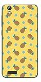 Disagu SF-108099_1140 Design Folie für Phicomm Energy 2 - Motiv Ananas 02