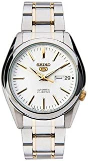 Seiko Casual Watch For Men Analog Stainless Steel - SNKL47J1