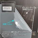 日本製 【透明】【書類受渡し窓あり】 CタイプW950xH620xD160mm 厚み5mm コロナ 対策 飛沫感染対策 卓上 仕切り板 デスク パーテーション アクリル 005-003