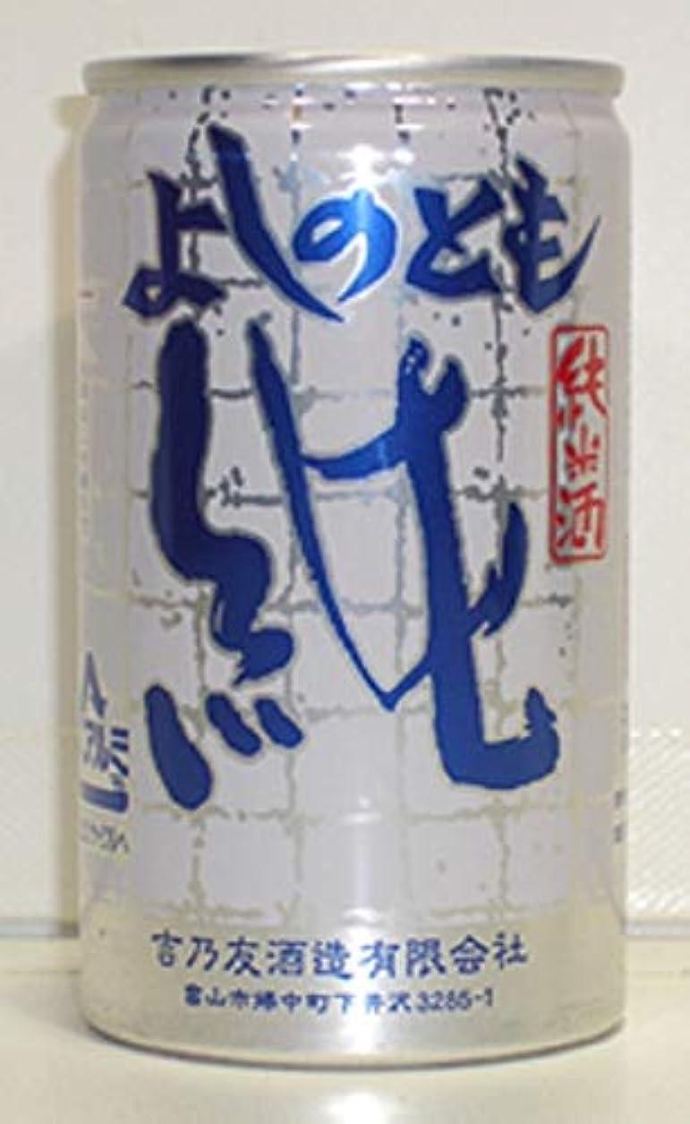 冬言うまでもなくメトロポリタンよしのとも純180mlアルミ缶 [ 日本酒 ]