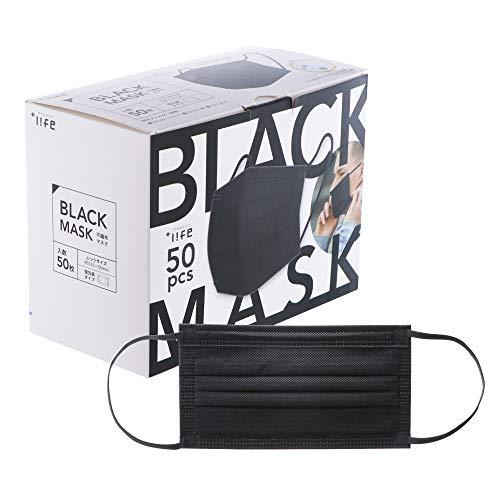 プラスライフ 不織布マスク ふつうサイズ 使い捨て プリーツ型マスク 個包装あり 50枚入り ブラック 三層構造 平ゴム カラーマスク