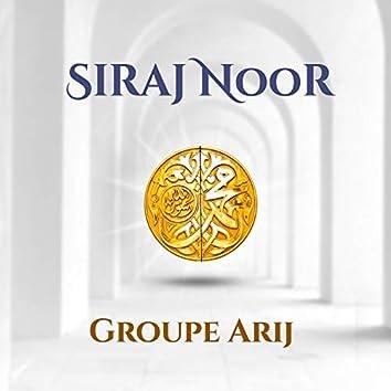 Siraj Noor (Inshad)
