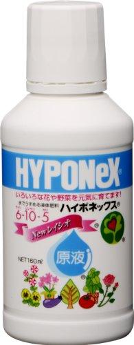 ハイポネックス 原液 160ml
