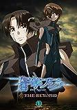 「蒼穹のファフナー THE BEYOND 1」DVD[DVD]