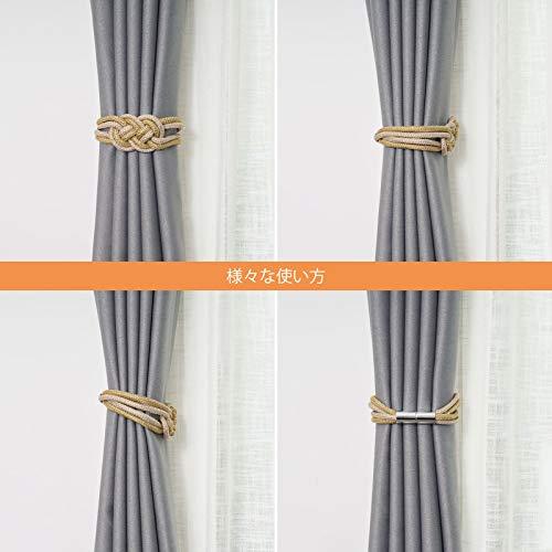 カーテンタッセルマグネット結び目カーテンふさかけカーテンタッセルおしゃれカーテンホルダーカーテンとめ具カーテン留め飾りカーテンアクセサリーロープタッセルゴールドベージュ2個セット