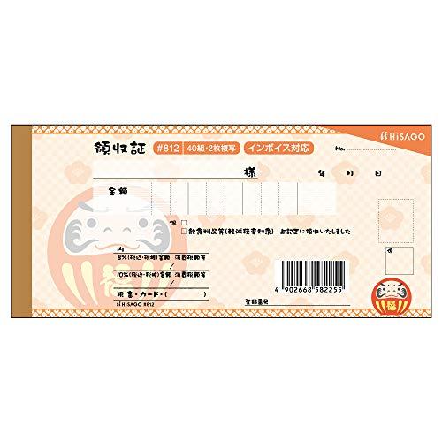 ヒサゴ 領収書 デザイン領収証 だるま オレンジ 小切手サイズ 2枚複写 40組 #812