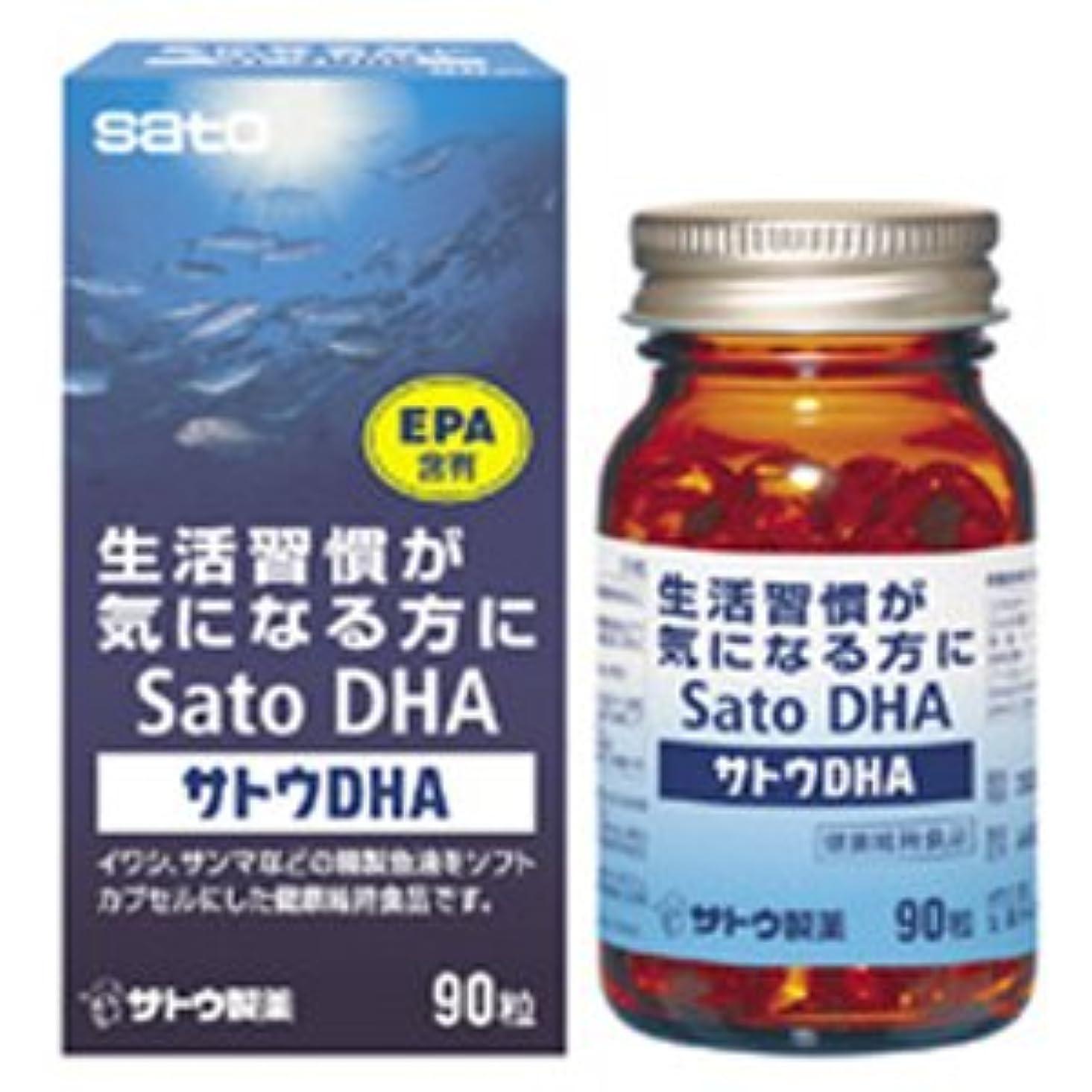 ライン驚くべきまたサトウDHA 90粒×10個セット 佐藤製薬