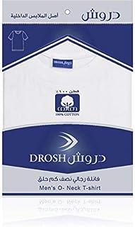 Drosh White Under Shirt For Men