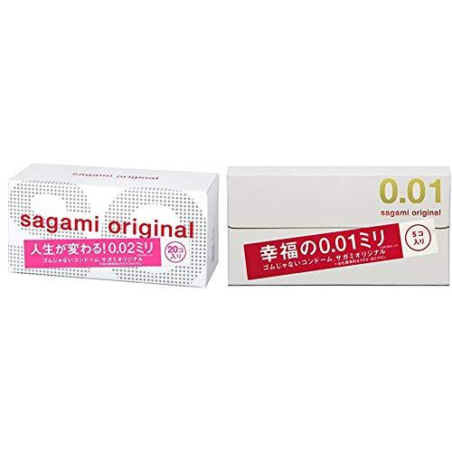 【セット買い】サガミオリジナル 0.02ミリ 20コ入 & 0.01 5個入