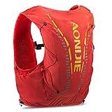 JiangTao AONIJIE - Mochila deportiva ligera para hombre y mujer, 12 L, 11 bolsillo, mochila para correr para maratón, ciclismo, escalada [para hombres o mujeres]