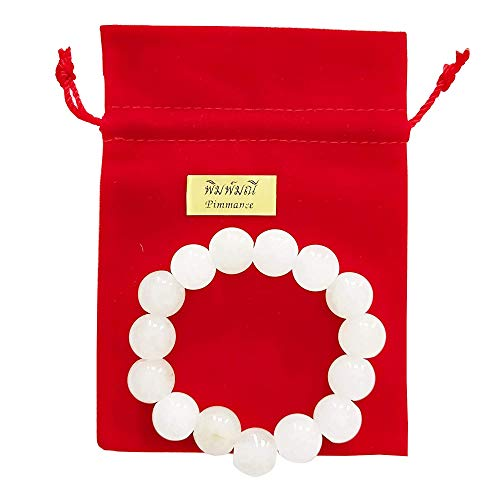 Heavens Tvcz Bracelet Burma Jade White 12 mm Jewelry for Women Men Charms Genuine Meditation Yoga Good Fortune Fortune Success Symbol Fortune Fun Energize the wearer all inspiration and happiness.