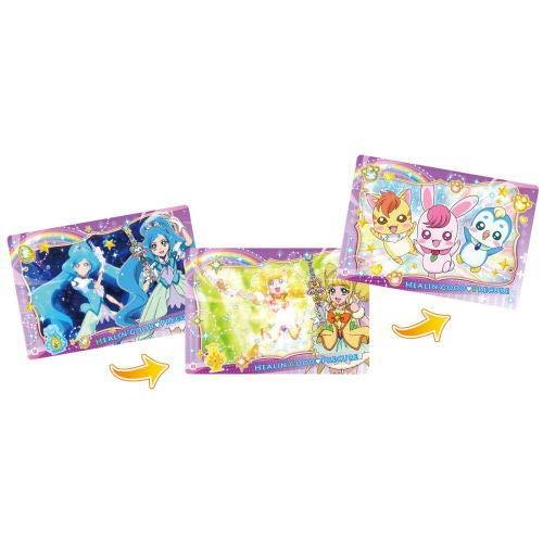 プリキュア キュアタッチ!チェンジングカードチョコスナック [10.キュアフォンテーヌ、キュアスパークル](単品)※カードのみです。お菓子は付属しません。