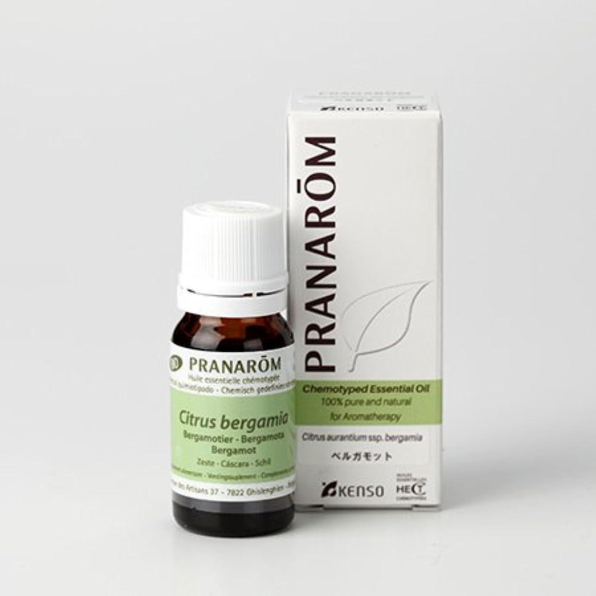 父方の指定する権限を与えるプラナロム ( PRANAROM ) 精油 ベルガモット 10ml p-40