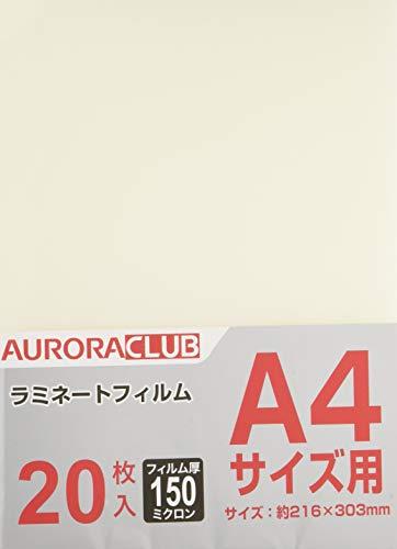 オーロラジャパン ラミネートフィルム150μ150ALP-A4220枚入 A4サイズ