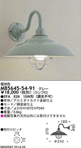 MB5645-54-91 マックスレイ ブラケット