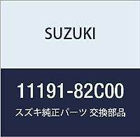 SUZUKI (スズキ) 純正部品 ホース ブリーザ ジムニー 品番11191-82C00