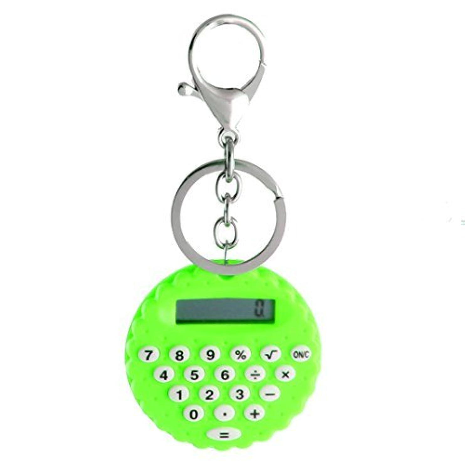 マングル毎回インカ帝国Calcolatrice キーホルダー 携帯用 Verde eDealMax プラスチック ビスコット ディスプレイ フォルマ ディコンチリア ポケット 8 cifre