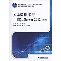 Relational databases and SQL Server 2012 (3rd edition)(Chinese Edition)